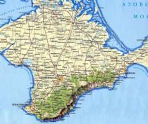 Госсовет Крыма утвердил стратегию социально-экономического развития республики до 2030 года