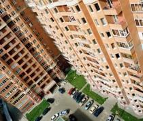 В Крыму начало дешеветь вторичное жилье