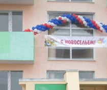 Подрядчик строительства жилья для переселенцев из аварийных домов в Феодосии и Щелкино подарил каждому от 5 до 18 квадратных метров