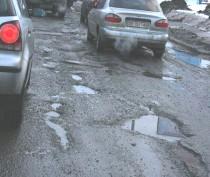 Служба автодорог Крыма создала интерактивную карту дорожных ям