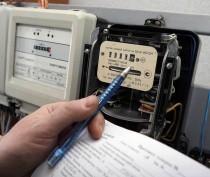 Крымская льгота по оплате электроэнергии многодетными семьями сохранится только в 2017 году