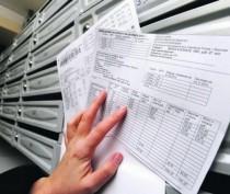 Крымчане не получат платежки на общедомовые нужды 1 февраля