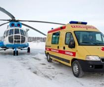 Правительство РФ выделило Крыму на 2017 год более 30 млн руб субсидии на оказание медпомощи с применением авиации