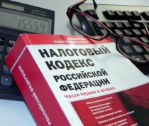 Максимальная стоимость патента на сдачу жилья в Крыму не превышает 4,5 тыс руб