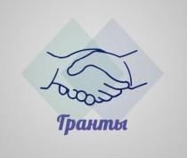 Госкомнац Крыма направит 2 млн руб на грантовую поддержку национально-культурных объединений