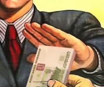 Крымские чиновники стали чаще отказываться от взяток
