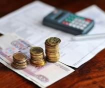 Парламент Крыма согласовал размеры компенсаций отдельным категориям граждан за взносы на капремонт