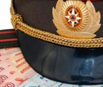 Правительство Крыма определило порядок выплаты военной пенсии