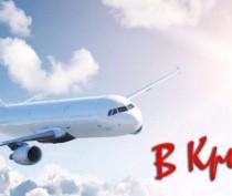 Летом в Крым запустят авиарейс из Нового Уренгоя