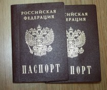 В РФ смягчат условия получения гражданства для реабилитированных крымчан