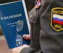 Крымская полиция планирует привлечь летом к охране порядка более 200 силовиков из других регионов