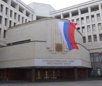 Крымский омбудсмен сообщила о случаях ошибочной национализации имущества физических лиц