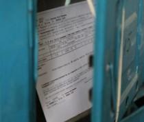 Единая платежка будет введена в Крыму в любом случае – министр ЖКХ