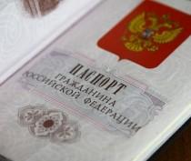 Госдума приняла закон об упрощенном принятии гражданства для реабилитированных