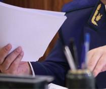 Прокуратура возбудила шесть админдел в отношении должностных лиц четырех крымских ведомств