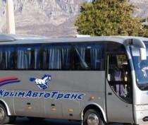 «Крымавтотранс» увеличил количество междугородних рейсов на пасхальные праздники
