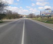 Дорожники завершили ремонт двух десятков километров трассы в районе Керчи