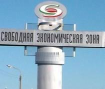 Около 250 участников свободной экономической зоны Крыма рискуют лишиться резидентства СЭЗ