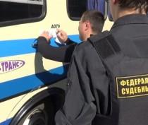 Судебные приставы будут дежурить на автомобильных пунктах пропуска с Украиной все майские праздники