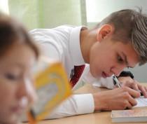 Около 400 талантливых крымских школьников получили награды от правительства республики