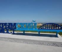 Валуев посидел на новой скамейке с видом на Крымский мост (ФОТО)