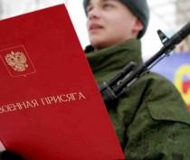Первая группа крымских призывников отправится служить за пределы полуострова