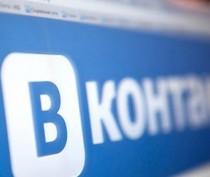 Госдума приняла закон об уголовной ответственности за создание «групп смерти»