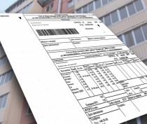 Крымский ЕИРЦ запустил электронный сервис по поиску домов в региональной программе капремонта