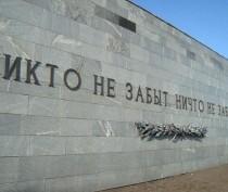 Почти полторы сотни связанных с Великой Отечественной войной крымских памятников требуют ремонта
