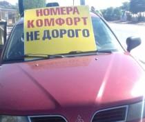 Жадность крымских отельеров заставила туристов отдыхать в частном секторе