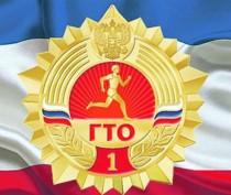 Количество сдающих ГТО в Крыму выросло в 100 раз