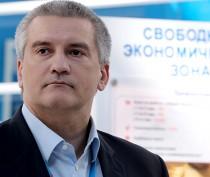 Глава Крыма будет курировать инвестпроекты стоимостью от 5 млрд руб