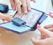 Движение автомобилистов России указало на недостатки новых правил регистрации транспорта