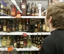 Общественники поддержали обсуждаемую в минздраве России инициативу запрета алкоголя в выходные