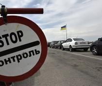 На границе Крыма образовались километровые очереди с украинской стороны