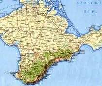 Ученые рассказали о «сейсмическом затишье» в Крыму