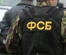 Сотрудники ФСБ задержали на крымской границе украинку с кокаином и экстази на полмиллиона рублей