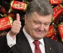 Киевский суд обязал СБУ расследовать возможную госизмену Порошенко из-за продажи конфет в Крыму