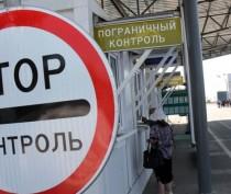 Украинка пыталась в себе провезти наркотики через границу с Крымом