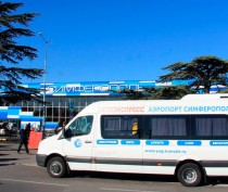 Пассажиры автоэкспрессов из аэропорта Симферополь получили бесплатный интернет