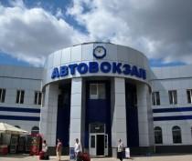 «Крымавтотранс» сократит с середины сентября срок предварительной продажи билетов на рейсовые автобусы