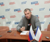 Владимир Константинов: крымчане подтвердят выбор, сделанный в 2014 году!