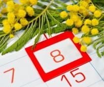 Крымчане будут отмечать женский праздник пять дней
