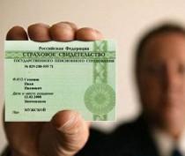 После получения российского паспорта всем нужно будет получить страховой номер