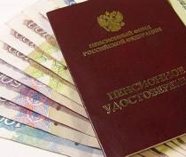 Получателям пенсий Феодосийского региона необходимо предоставить заявления о передаче своих дел