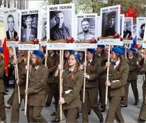 Отпраздновали 70-летие освобождения Феодосии