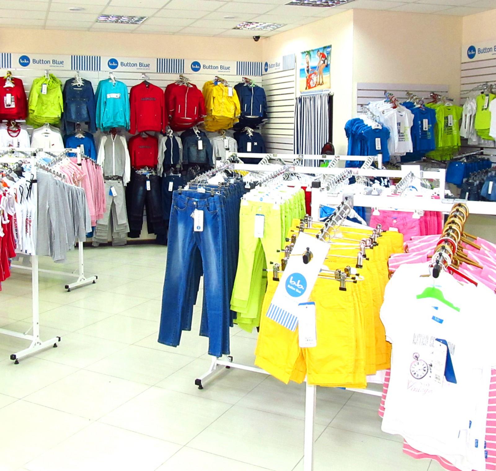 Дешевый Магазин Детской Одежды