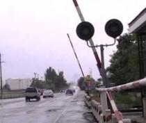 В Крыму стартовала операция «железнодорожный переезд»