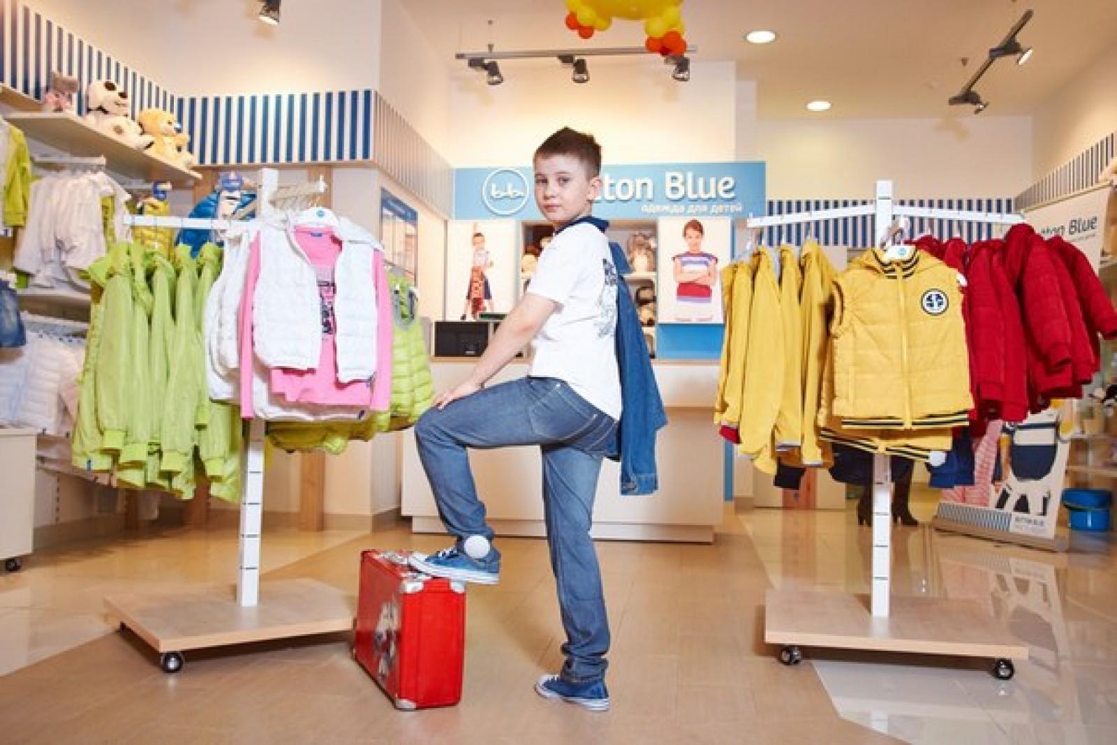 Сеть Магазинов Дешевой Одежды С Доставкой