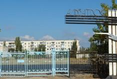 Феодосия. Новость - Стадион необходимо сохранить